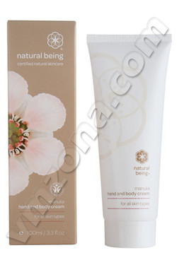 For all skin types - 100ml